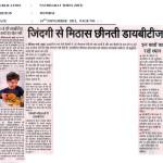 Navbharat Times 14 Nov 2013