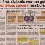 Hindustan Times 13th Dec 2012