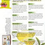 Home maker Apr14 pg58
