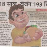 Navbharat Times  1st July 2012